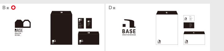 ロゴデザイン再提案