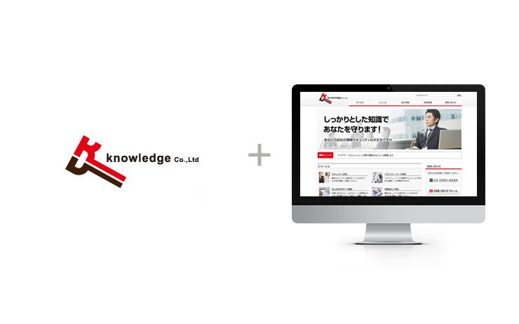 企業のロゴとホームページ例
