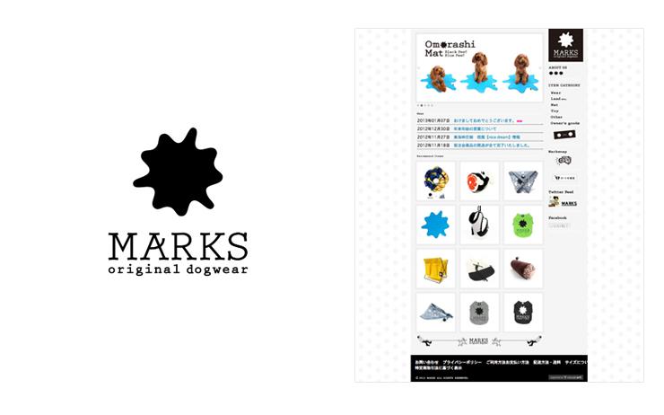 ロゴとオンラインショップサイト