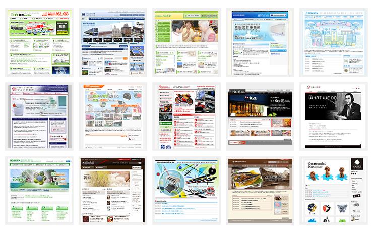 ホームページ制作例